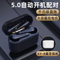 无线蓝牙耳机新款立体声tws重低音超长待机苹果安卓通用入耳双耳触摸主动降噪