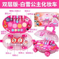 迪士尼儿童化妆品公主彩妆盒口红女孩表演出玩具套装宝宝礼物