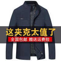 中老年男装外套60老人70衣服爷爷80岁中年男士外套40爸爸装秋冬季