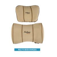 【拜可尼】记忆棉靠垫头枕套装汽车头枕腰垫腰靠舒适按摩车载腰靠 多尺寸
