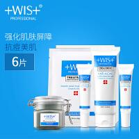 WIS重度深层抗痘5件套 抗痘淡化痘印清洁保湿护肤套装