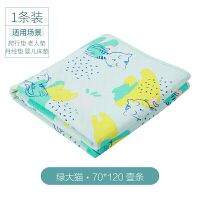 隔尿垫婴儿水可洗号儿童月经姨妈床垫定制 70*120cm 绿大猫 大号