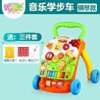 学步推车宝宝助步手推车婴儿多功能防侧翻男女孩6/7-12个月