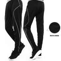 健身宽松秋冬季足球训练裤修身收小腿运动长裤男速干透气跑步小脚