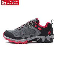 【热销款一件3折】探路者徒步鞋 秋冬户外女式徒步鞋KFAF92313