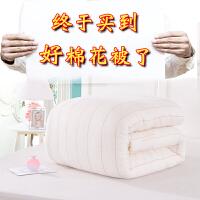 新疆棉被芯新生儿童婴儿褥子宝宝手工棉絮棉胎床垫纯棉花被子垫被