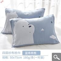 新品可爱白色枕巾一对雪人女生组合床上舒适高定制 一对装 乖乖熊