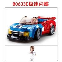 小鲁班积木男孩子儿童拼装玩具汽车俱乐部拼插跑车赛车组装模型