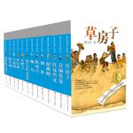 曹文轩纯美小说全集(套装共13册)