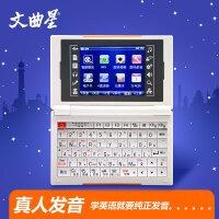 文曲星E1000S电子词典学习机 美英双语通 整句翻译 中英文会话
