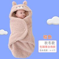 宝宝睡袋 防踢被初生抱被新生婴儿用品包被秋冬加厚外出宝宝襁褓包巾春秋睡袋wk-44