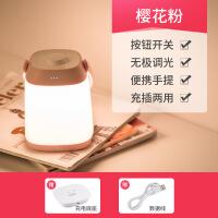 【好货】充电式应急灯家用照明备用无线可移动手提多功能节能停电