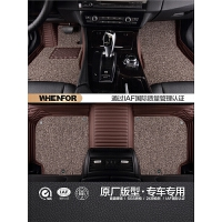 全包围汽车脚垫适用宝马3系5系x5x1奥迪a6la4奔驰c200l迈腾glc260
