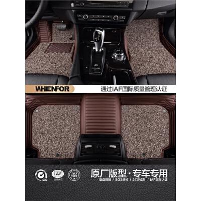 全包围汽车脚垫适用宝马3系5系x5x1奥迪a6la4奔驰c200l迈腾glc260 下单请备注车型为您精确匹配或联系客服