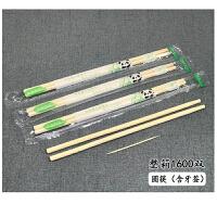 【优选】一次性竹筷外卖连体双生筷饭店打包900双火锅店筷子