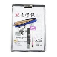 初学素描工具马可7件套装12支素描铅笔+炭笔+橡皮+速写板