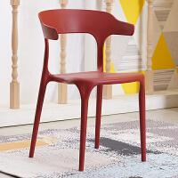 网红椅北欧创意牛角椅塑料餐椅靠背椅子家用简约休闲椅创意餐桌椅
