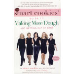 SMART COOKIES' GUIDE TO MAKING(ISBN=9780385342476) 英文原版