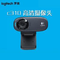 Logitech罗技摄像头C310 720P高清摄像头 罗技C310网络摄像头 网络视频好伙伴 罗技C270升级款