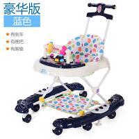 婴儿学步车多功能防侧翻6/7-18个月宝宝手推可坐男女孩幼儿童折叠 豪华版 静谧蓝