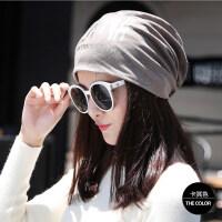 帽子女冬韩版包头帽时尚头巾帽百搭休闲套头帽女化疗帽月子帽睡帽MYZQ24 均码带弹力