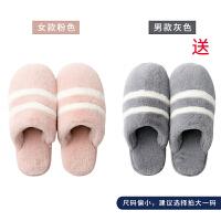 情侣棉拖鞋女冬季家居室内保暖防滑居家可爱家用毛毛绒男 粉色 灰色 -码女 男-0码