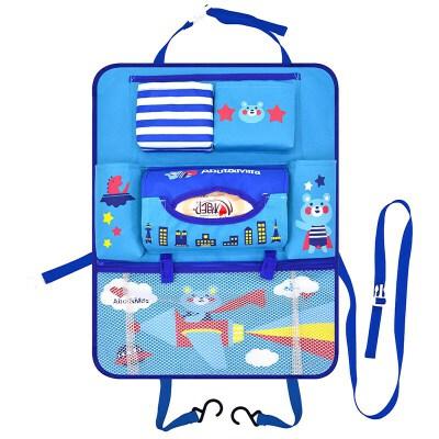 汽车座椅收纳袋车载餐桌多功能椅背置物袋车内用品后靠背储物挂袋