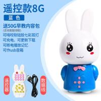 小兔子早教机故事机婴儿0-3-6岁2儿童智能儿歌播放器可充电下载抖音 蓝色 8G