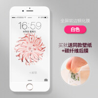 iPhone6�化膜卡通彩膜全屏�O果6s手�C膜可��7plus�N膜潮女六iPhone6plus全覆�w8