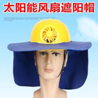 【好货】免充电式夏季男太阳能风扇建筑帽多功能工地施遮阳透气安全帽