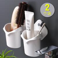 【优选】放牙膏牙刷梳子墙上的架子免打孔壁挂式置物架卫生间收纳盒浴室筒