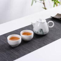 【新品】墨风陶瓷功夫茶具一壶两杯简约套装茶壶茶杯旅行办公家用