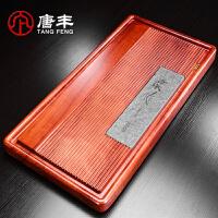 唐丰花梨木茶盘乌金石面板整块实木茶台家用大号红木托盘功夫茶海