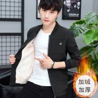 秋冬季男士夹克新款修身韩版秋装加绒加厚外套帅气学生外衣服