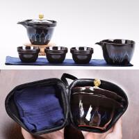 唐丰窑变旅行茶具一壶三杯陶瓷盖碗泡茶器车载快客杯户外一体收纳