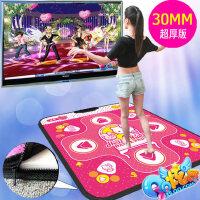 单人跳舞毯 加厚体感手舞画面超高清加厚中文电视电脑两用