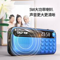 收音机老人老年人小型便携式广播插卡小播放器随身听