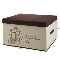 收纳箱大号加厚无纺布收纳盒内衣柜整理箱家用可折叠布艺储物箱