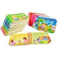 全10阳光宝贝识字卡片 1-2-3-6岁儿童看图识动物唐诗卡片一岁半到两三岁宝宝益智早教书婴儿书本撕不烂翻翻看图书幼儿
