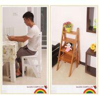 美式两用楼梯椅人字梯椅子实木折叠梯凳室内家用多功能3梯子4步梯