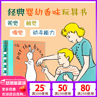 【78�x3】【�F�包�]】Pat the Bunny 英文原版�L本 拍拍小兔子 帕特的兔子 �|摸�� �充N英文�和��⒚山�典�x