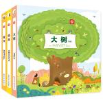 动物王国创意形状书套装(全三册)