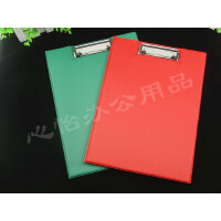 直纹带笔式写字板 A4/FC写字板 抄写板 书本式写字板