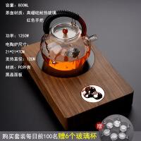 玻璃烧水壶 加厚耐高温功夫茶具日式透明煮茶壶 大号电陶炉套装家用