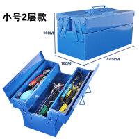 家用工具箱收纳箱多功能电工车载维修铁皮大号汽修工具箱