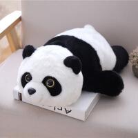 熊猫毛绒玩具大公仔趴趴宝宝小抱枕布娃娃儿童生日礼物送女生 纸盒包装
