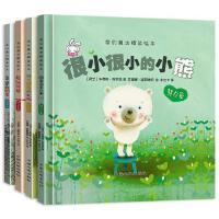 全套4册爱的魔法精装绘本 小学生课外给长颈鹿的礼物超级英雄亲爱的朋友绘本3-6-8周岁 小学生注音版故事书一二年级图书