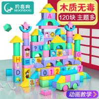 幼儿童积木玩具益智力1-2周岁宝宝3-6女孩男孩多功能木头拼装早教