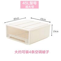 大号多层宝宝儿童储物衣柜收纳整理箱抽屉式自由组合收纳柜塑料盒 米灰色 超大号