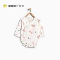 1-24个月男女宝宝长袖连体衣爬服新款婴儿棉衣服偏开包屁衣